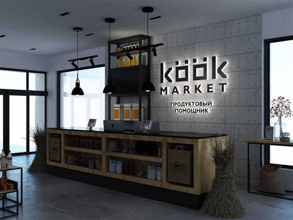 Продуктовый магазин Kook